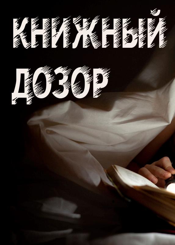 Утверждение Номенклатуры Дел Приказ Образец.Rar